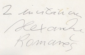 Invitation Romanes